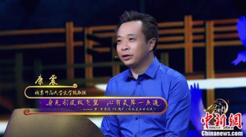 《中国诗词大会》康震领衔名师团现场教学