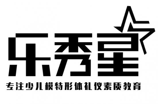 """年夜都企业用三方和道替代逸北京酒吧招聘乐北京ktv夜场招聘半夜""""晃渡人""""的猜信:"""