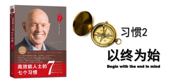 魏璎珞用24年才说明白的事,智课导师只用了一句