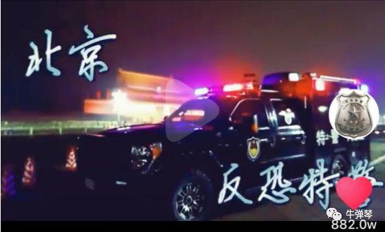点赞800万中国警察 原来这世上真的有超级英雄!