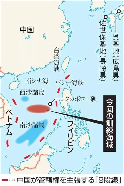 日本潜艇南海绝密演习,重要信息曝光