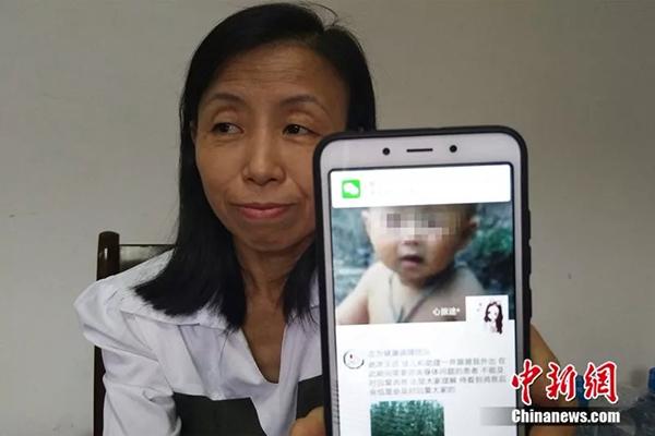 """母子失散20年终团聚,第一句话:""""可以……加个微信吗?"""""""