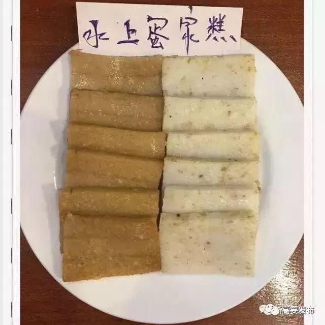 国庆假期游客赴肇庆尝河鲜 高要区发布美食旅游地图(图1)