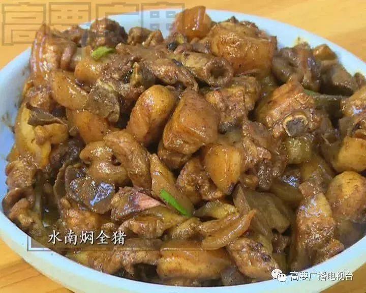 国庆假期游客赴肇庆尝河鲜 高要区发布美食旅游地图(图4)