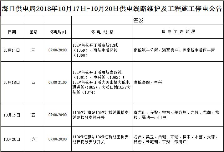QQ图片20181010212925.png