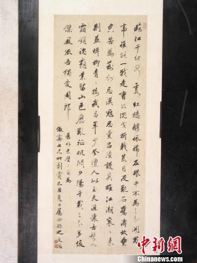 清王文治行书轴。沈阳故宫供图