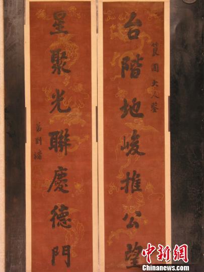 刘墉等翰林书法作品亮相沈阳尽展清代书法魅力