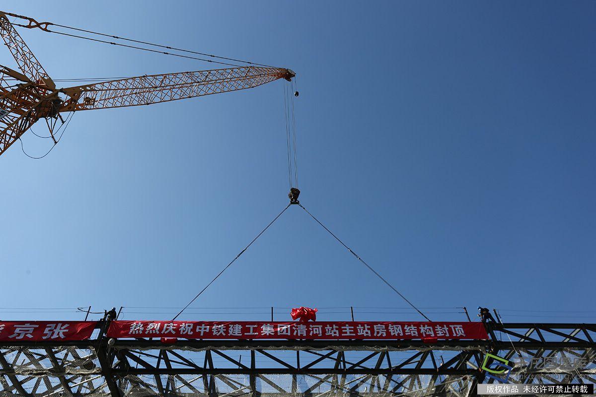 京张高铁清河站主体结构封顶 2019年底开通运营