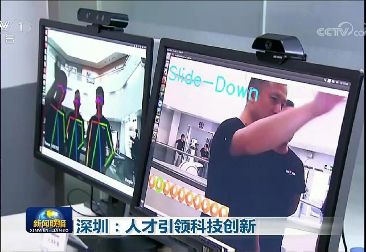 创新为本 《新闻联播》陈诉云天励飞创业故事