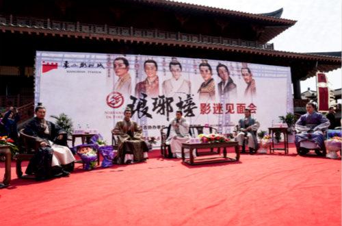 宁波旅游网;宁波旅游景点;象山县;象山影视城