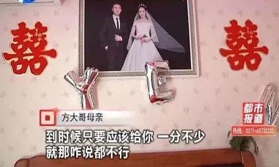 """奇闻!结婚当天新郎新娘打车去酒店,婚车司机""""撂挑子""""的理"""