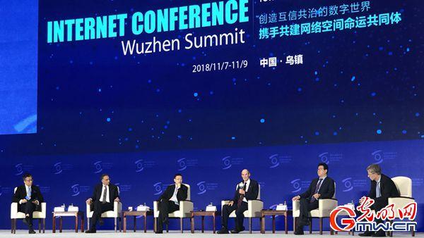 """峰会观察丨大势已至、未来已来,互联网大咖在乌镇爆出哪些""""金句"""""""