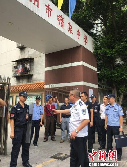 广州26所学校因未整改安全隐患被处罚
