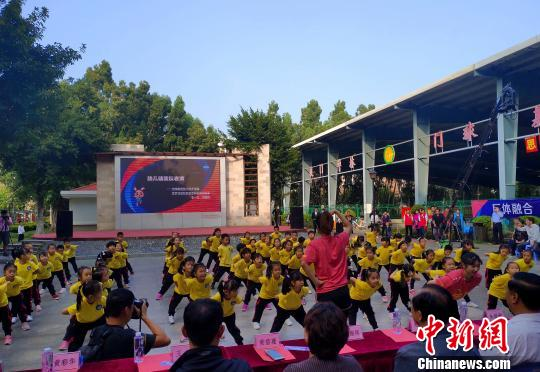 世界健美操冠军赛有氧舞蹈冠军带领小朋友健美操表演。 杨伏山摄