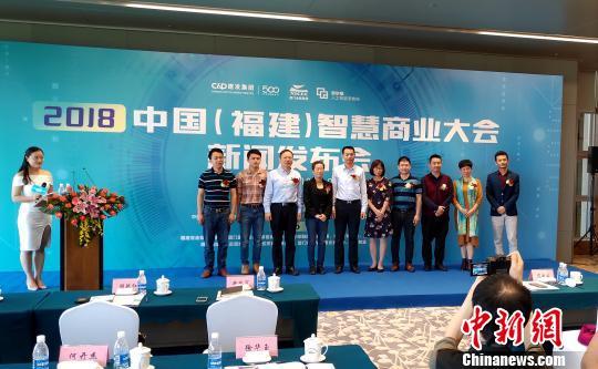 智慧商业大会五大分论坛联合主办单位代表与主办方举行合作签约仪式。 杨伏山摄