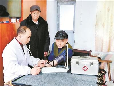 """党员村医因组织做""""道场""""被查:原以为是传统习俗"""