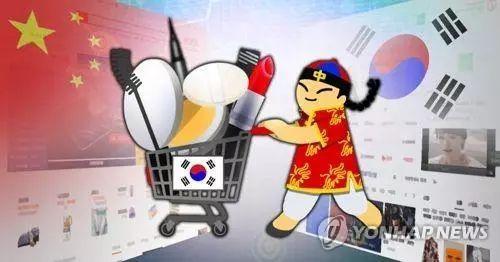 韩联社用这图代表中国人,你怎么看?