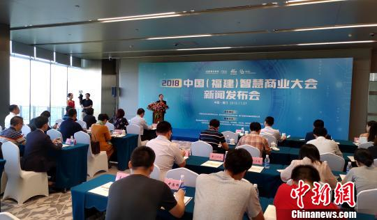 中国商界将在厦举办智慧商业大会试水新商业模式