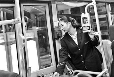 公交司售揭秘八条防盗暗语 提醒乘客注意疑似小偷