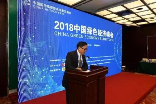 2018年中国经济_2018年中国经济