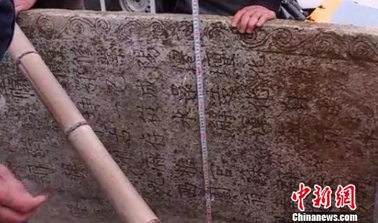 """图为:石碑上面刻着""""重修紫阳仙坛化身处""""等字样。浙江省临海市委宣传部供图"""