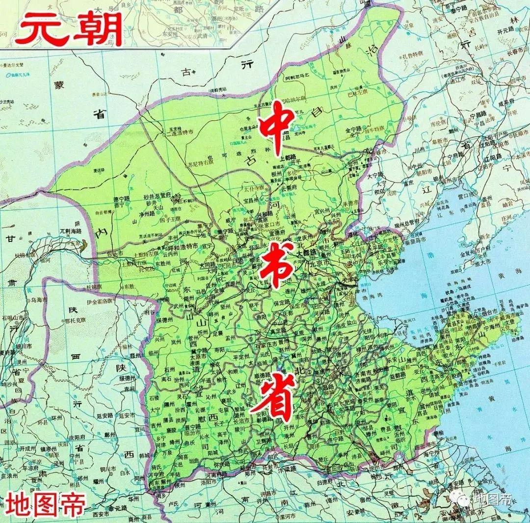 行中书省军,民两务一担挑,逐渐形成了相对稳定的地方行政区划.