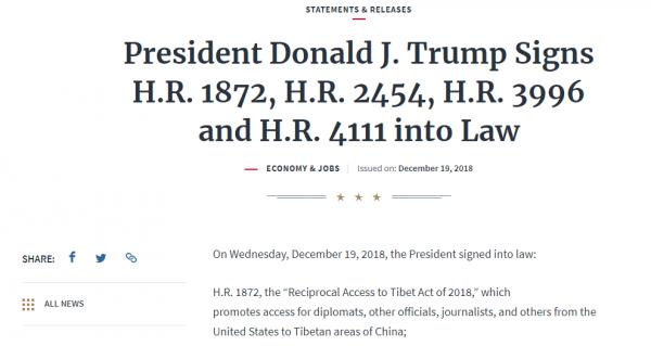 美国白宫官网截图