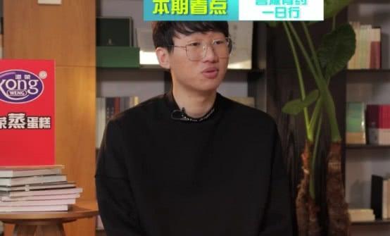 IG宁王节目中谈起心酸往事:认为自己非常强但没人要