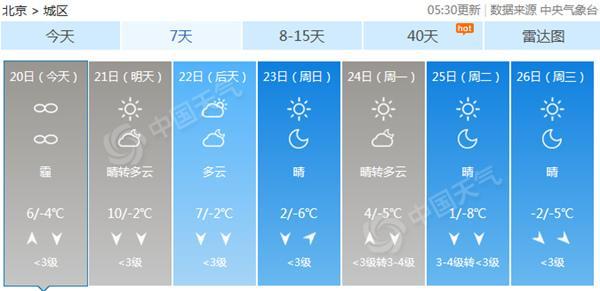 微信图片_20181220072913_副本.jpg