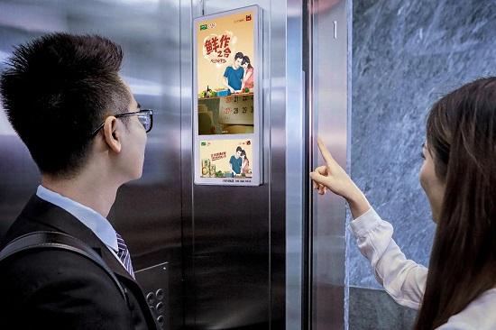 梯媒双巨头形成电梯广告成西安品牌营销优质选择 行业新闻 丰雄广告第2张