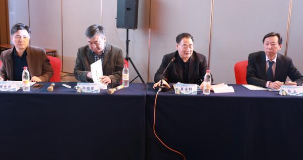 中国医师协会冠心病介入专业委员会之泰山论道暨山东省CHIP成立大会成功举行