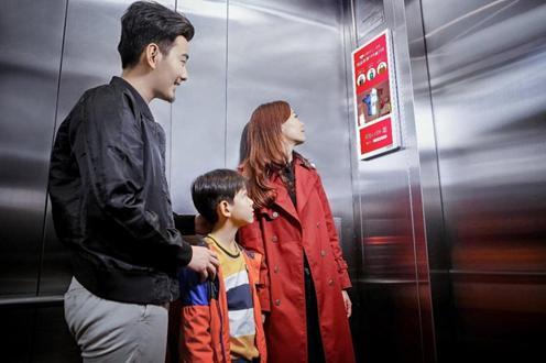 梯媒双巨头形成电梯广告成西安品牌营销优质选择