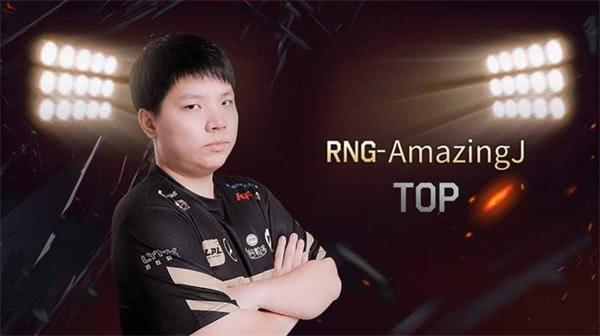 RNG官宣新上单选手原BLG上单古风美男AJ正式加入