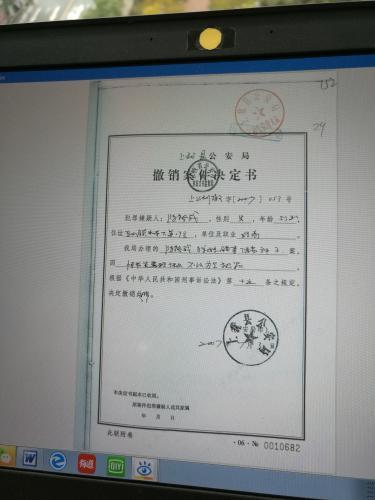 怎样做种子纯度鉴定_上访者陈裕咸之死:警方文件称假种子案10年前已撤案