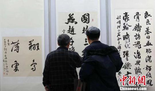 博览会上,民众在欣赏书法作品。 张晓峰摄