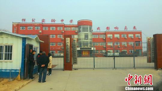河北清河一中学女生遭7名舍友殴打警方介入调查