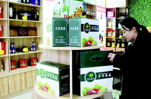 """瓜州:电商服务中心助推农产品""""上游"""""""