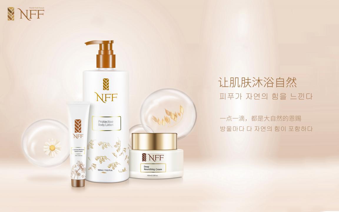 韩国护肤品后起之秀―NFF燕麦面霜