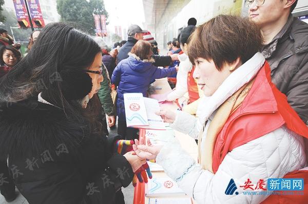 """1月17日市大观区开展""""民生工程喜迎春节""""集"""
