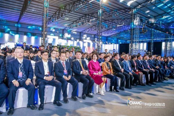 升级中国OPE体育智造,赋能产业互联