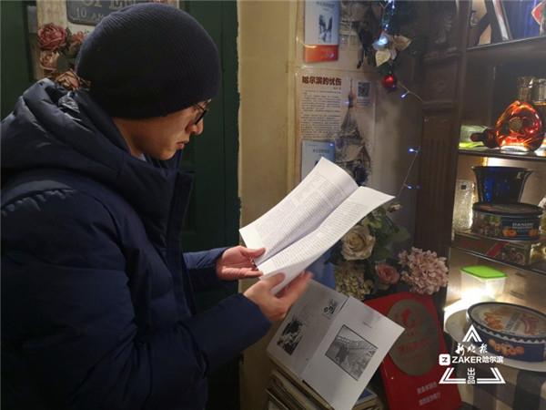 哈尔滨的冰雪和文学,听听著名期刊主编如何评说