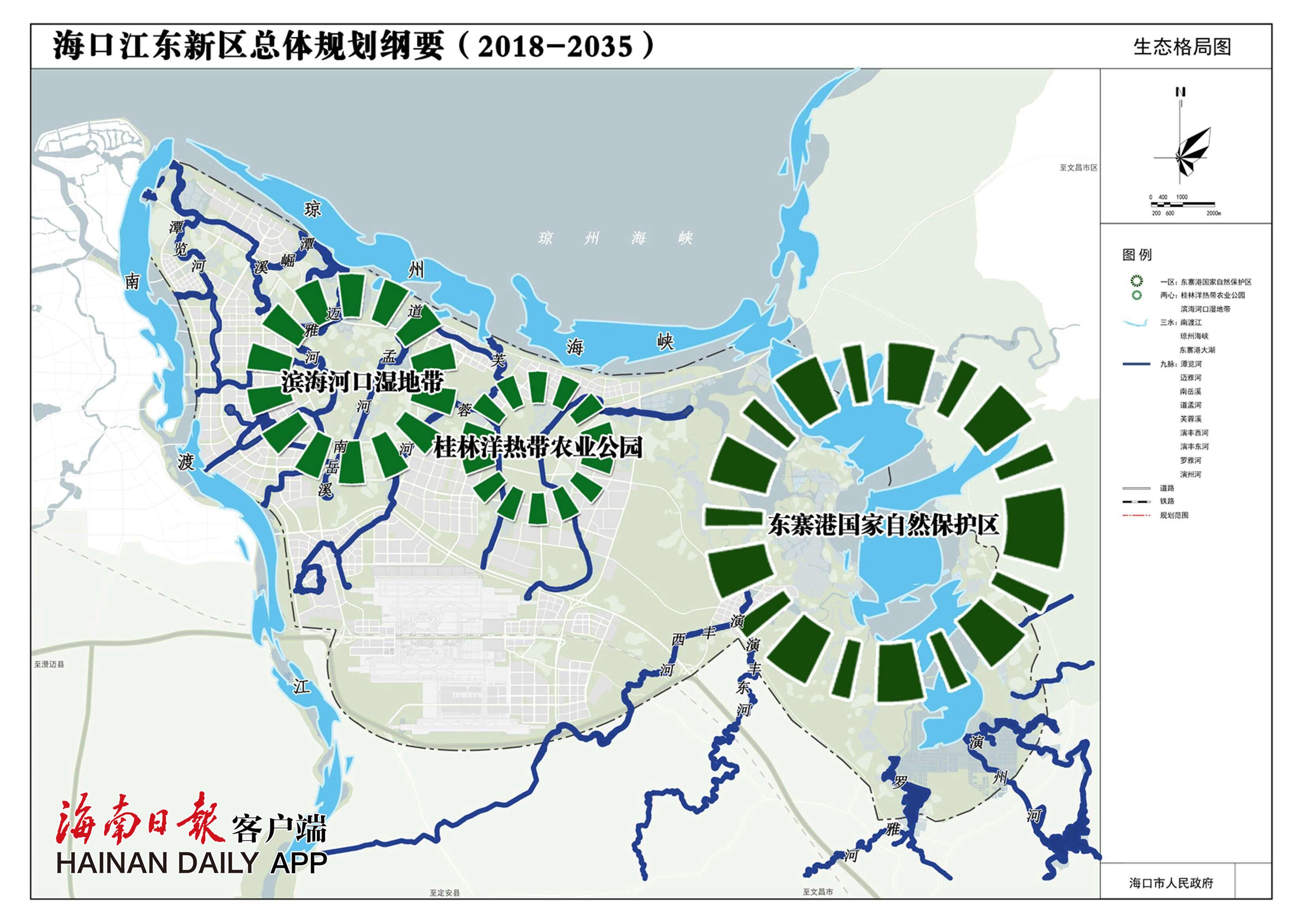 海口江东新区总体规划公示 3月21日前可提意见