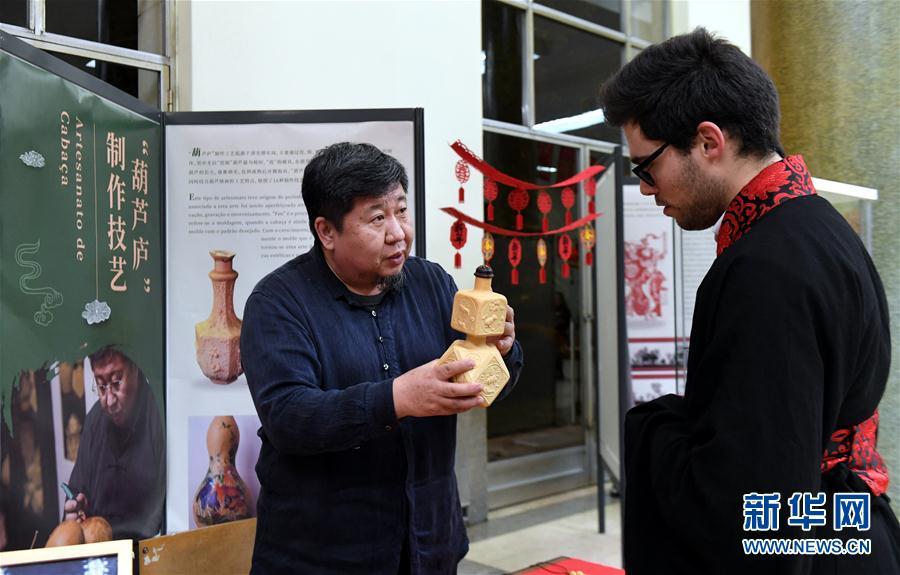 (国际)(3)天津非遗展在里斯本大学孔院举行