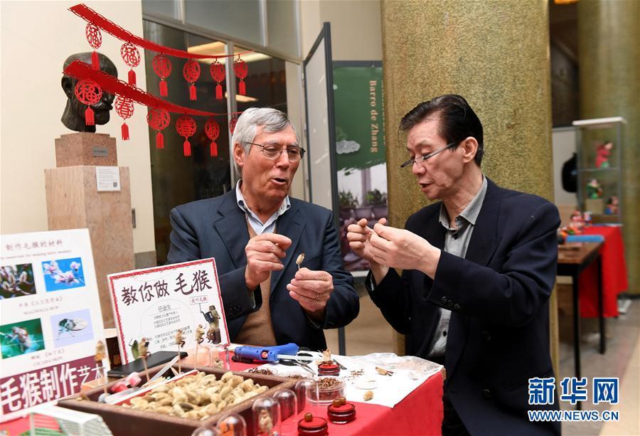(国际)(2)天津非遗展在里斯本大学孔院举行