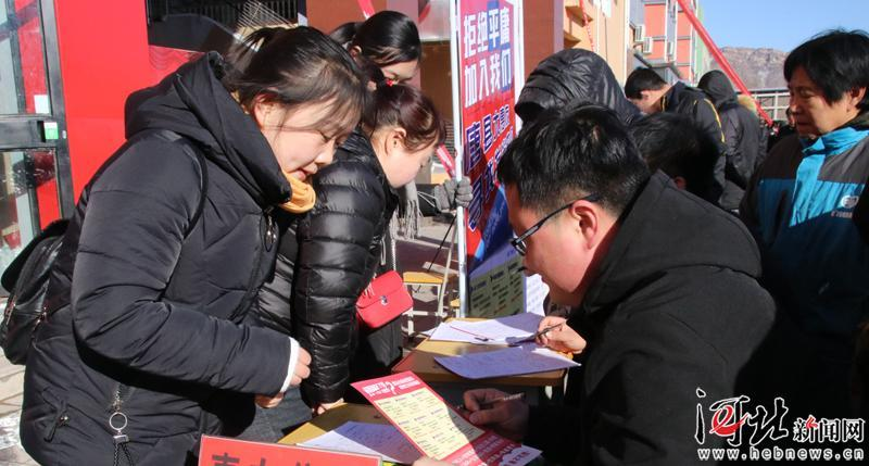 """保定唐县""""春风行动""""提供8000多个就业岗位"""