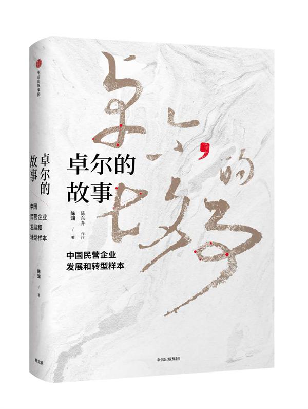 2019热销图书排行榜_投资书籍必看书单:投资人必看的十本书籍排行榜