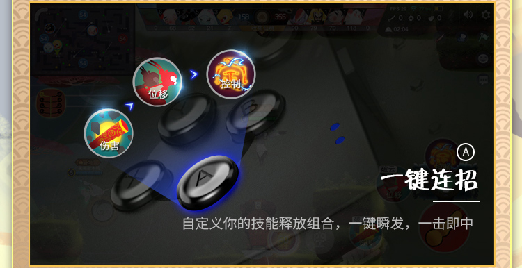0327闹闹天宫专题750_04.jpg