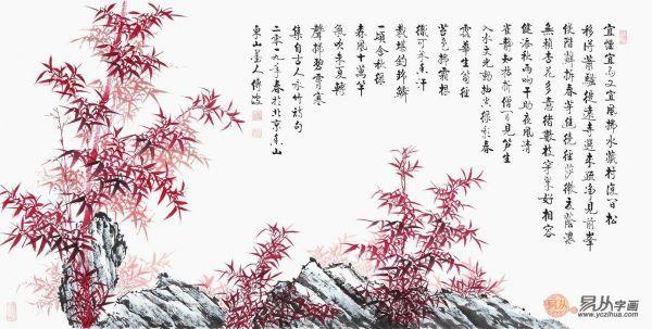 中国当代画竹子的画家——李传波图片