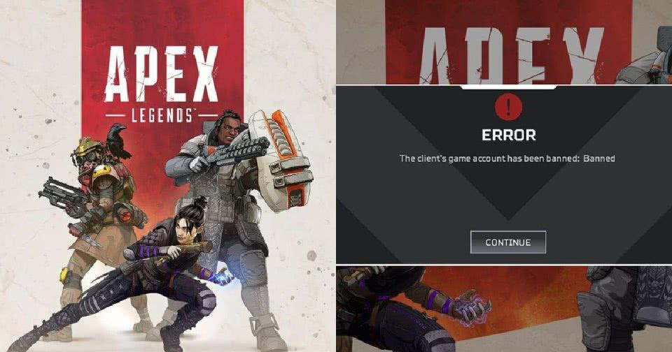 因《APEX英雄》反外挂力度增大外挂玩家竟怨声载道