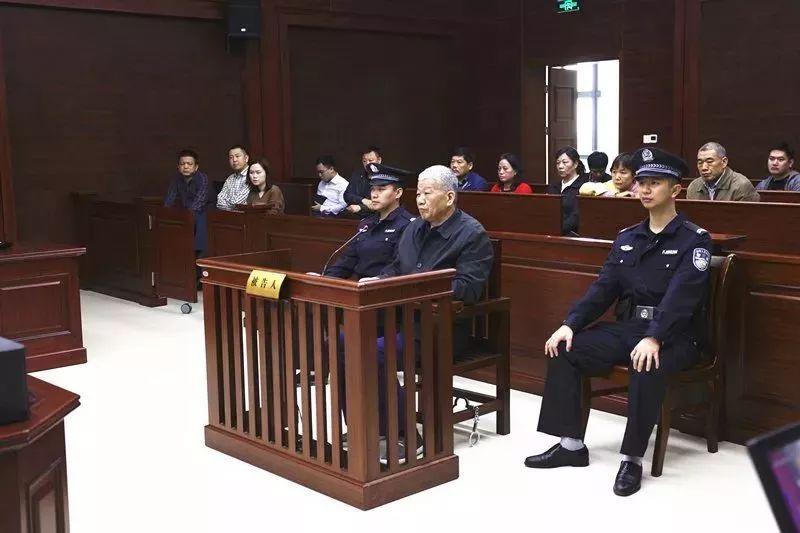 判了!海南省农信社原理事长吴伟雄受贿6398万获刑15年